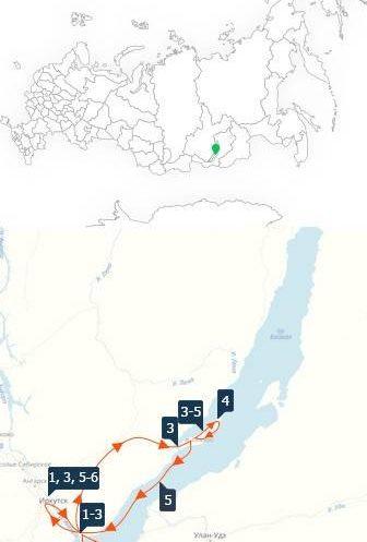 Фото: Обзорный тур на Байкал