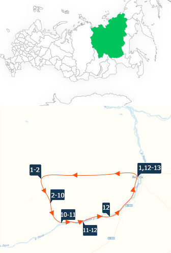 Фото: Золотые скалы Якутии — Сплав по рекам Синяя и Лена